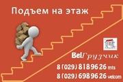 Грузчики Минск недорого.35 т. час. Подъём стройматериалов. Низкие цены