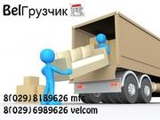 ГРУЗЧИКИ,  услуги грузчиков,  35 тыс. час! Грузчики Минск.